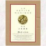 Coffret «La petite musique de Jade»